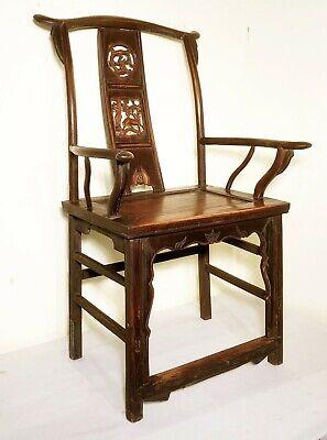 Antique Chinese High Back Arm Chairs (2991) (Pair), Circa 1800-1849 2