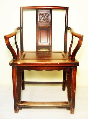 Antique Chinese Ming Arm Chairs (2869), Circa 1800-1849 2