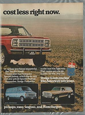 1979 Dodge Pickup 2 page advertisement, Prospector pickup truck ad, vans too