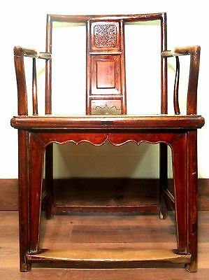 Antique Chinese Ming Arm Chairs (5293), Circa 1800-1849 9