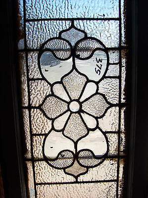 Textured transom window with floral center (SG 1217) 3