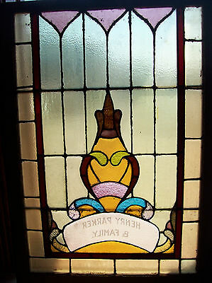 landing window stained glass textured bottom (SG 1267) 2