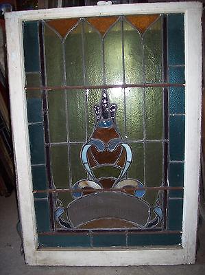 Bottom Landing Textured staied glass window (SG 1268) 3