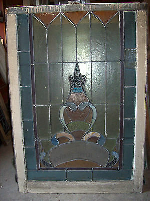 Bottom Landing Textured staied glass window (SG 1268) 4