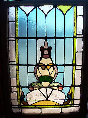 Landing bottom Txtured stained glass (SG 1266) 6