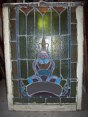 Stained text. glass window bottom landing (SG 1269)