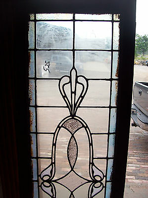 Amethyst Transom Window Simple with nice Center piece (SG 1288) 2
