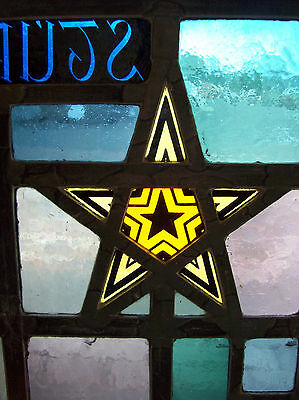 Star Stained glass window (SG 1442) 2