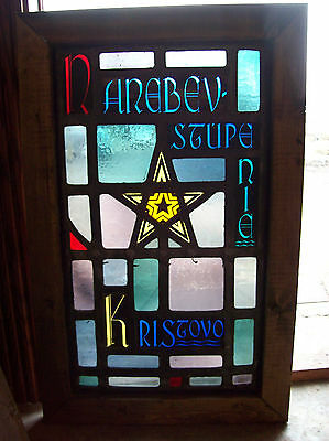 Star Stained glass window (SG 1442) 3