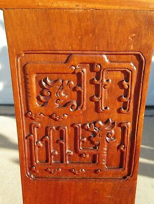 Antique Wooden Chinese Ming Dynasty Style Wedding Chair Carved Medallion c1910 12