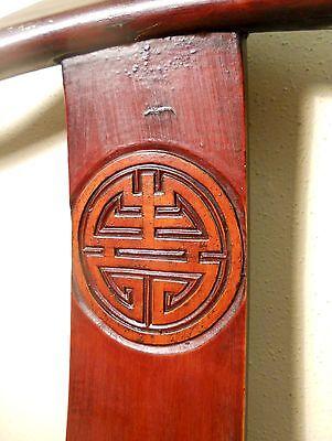 Antique Chinese High Back Chairs (Pair) (5495), Circa 1800-1849 8