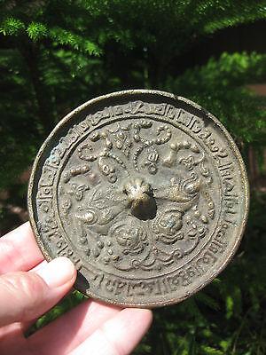 Antique early Islamic Seljuk bronze mirror, Eastern Anatolia, 12-13 c CE 4
