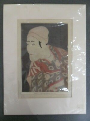 1920s Japanese reproduction print 10
