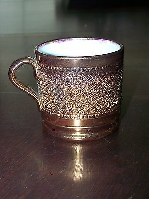 Copper Luster Child's Mugs (2) and Small Bowl 3