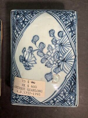Chinese Porcelain Boxes. One With Script. 3
