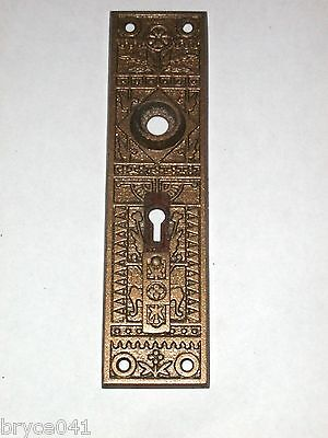 Antique Eastlake Era Entry Door Knobbackplate by Sargent & Co. 2