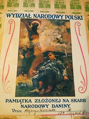 Polish National Department. It's for Poland.  Extremely Rare 1918 Polish poster 2