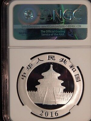 2016 China Panda Silver 10Y MS 70 NGC One of First 30,000 Struck First Releases 2