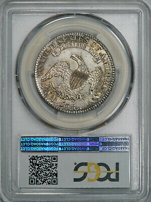 1812 PCGS MS64 Bust Half, strong luster beneath natural toning, very few marks 2