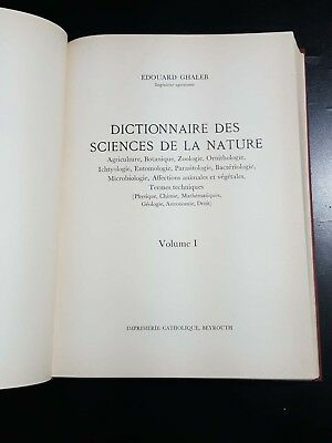 Encyclopedia of Nature Animales Agriculture Herbs in ARABIC BOOK Edouard Ghalib 7