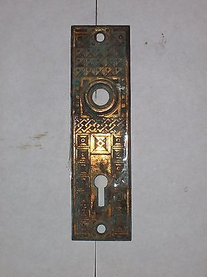Antique Brass Door Knob Backplates stamped 4406 6