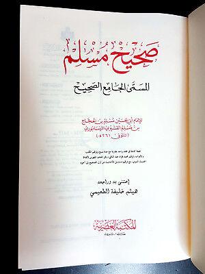 ISLAMIC BOOK. SAHIH MUSLIM   . P IN 2016 Prophet hadith 3