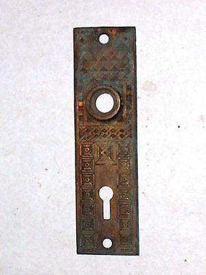Antique Brass Door Knob Backplates stamped 4406 2