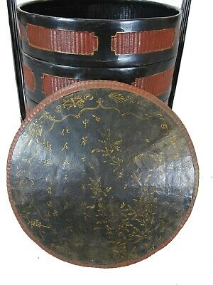 Chinese Antique Bamboo Food Basket 8