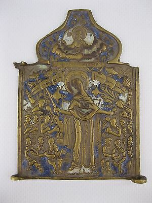 Antique 19th Russian Orthodox Brass Enamel icon Mother of Good Joy of All 5