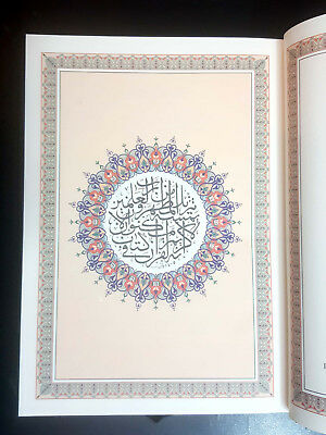THE HOLY QURAN  KORAN WITH TAFSIR Interpretation. Durrat AL-tafaseer. Fancy book 3