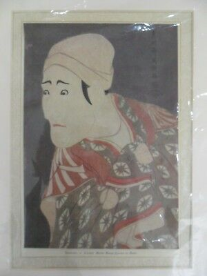 1920s Japanese reproduction print 4