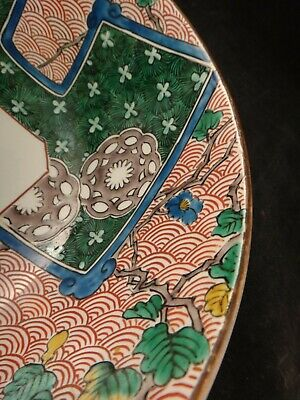 "Japanese Kutani Porcelain Finely HP Bowl. 10 5/8"" dia. 4 3/8"" tall. c. late 1800 4"