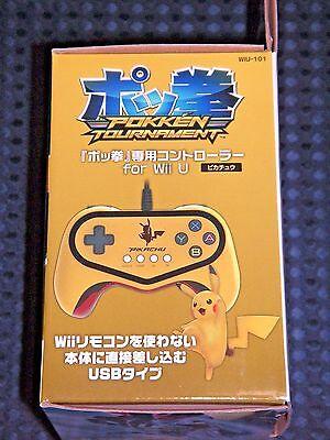 NEW Wii U Pokken Tournament Gamepad Pro Controller Pokemon Pikachu GOLD Switch 6