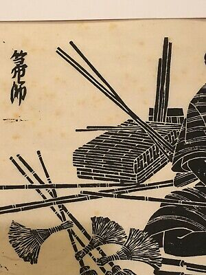 Isao Takahashi Woodblock Prints ~ The Weaver and The Broom Maker ~ SIGNED 6