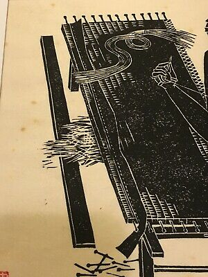 Isao Takahashi Woodblock Prints ~ The Weaver and The Broom Maker ~ SIGNED 7