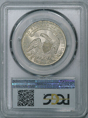 1836 PCGS MS63 Bust Half, lustrous very light toned eye appealing coin, R-4 var. 4