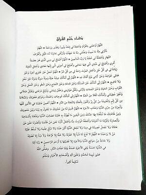 ISLAMIC BOOK. TAFSIR AL-QURAN. AL-JALALAYN. p in  2016 12