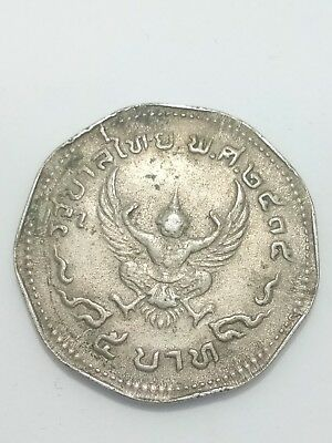 Thai 5Baht Coin King Bhumibol Rama 9 B.E 2515 Amulet Collectibles Rare Garuda