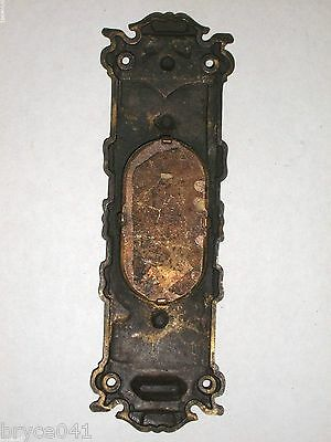 Antique Victorian Era Pocket Door Pull Colonial Style 2