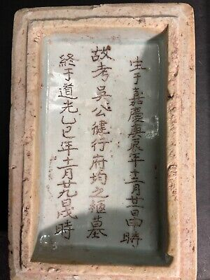 Chinese Porcelain Boxes. One With Script. 6