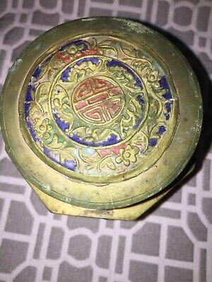 Antique Asian Brass Enameled Lidded Canister Jar 7