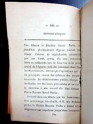 ANTIQE ARABIC FRENCH DICTIONARY.  ALPHABET et PREMIER LIVRE DE LECTURE. 1873 11