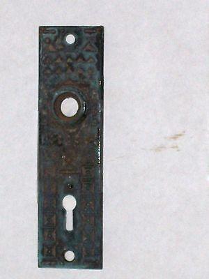 Antique Brass Door Knob Backplates stamped 4406 4