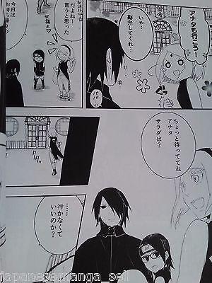 Chocoaspara Korekaramo kiseki NARUTO doujinshi Sasuke X Sakura A5 68pages