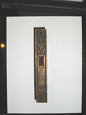 Antique Eastlake Door Lock 2