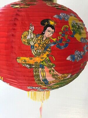 Authentic Chinese Lantern 3