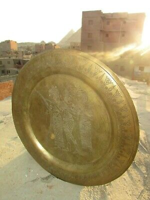 Vintage Copper Decoration Pharaonic Dish For Wall Egyptian Hand Made 10