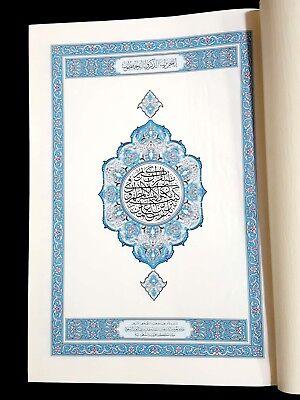 The holy Quran  Koran. Arabic text. King Fahad  P. in Madinah 2018 Big size 2
