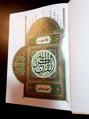 Fancy Antique. The holy Quran  Koran. P. in Beirut 1979 3