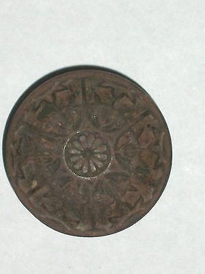Antique Victorian Eastlake Door Knob Set W/Matching Door Knob Plates